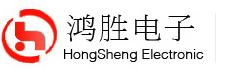 深圳市鸿胜电子科技有限公司